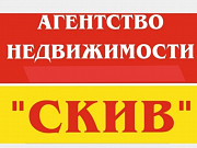 Купить, продать, недвижимость, риэлторские услуги Подольск