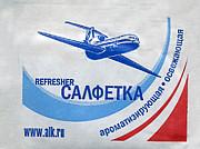 Влажные салфетки 1 шт в пакете саше Москва