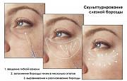 Услуги от косметолога с медицинским образованием Балашиха