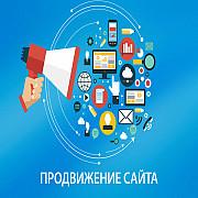 Продвижение сайтов в ТОП Москва