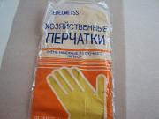 Перчатки Латексные Липецк