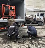 Удалим засор канализационных труб оперативно с гарантией Москва