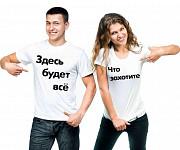 Дизайнерские Футболки И Свитшоты! Огромный Выбор! Владивосток