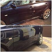 Кузовной ремонт, покраска авто, пайка пластика Москва