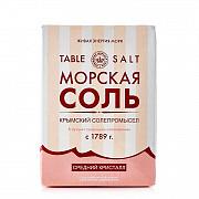 Морская розовая соль Крымская - опт и розница Москва