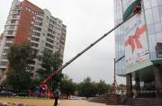 Продается прибыльный бизнес с 14 летней историей и активами в Екатеринбурге Екатеринбург