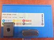 Куплю сменные пластины lnmx 301940, lnux 301940, rpux 3010 и любые другие аналоги Екатеринбург