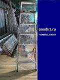 Купить алюминиевую лестницу Москва
