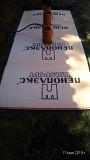 Септик Септобак БИО с монтажем под ключ Москва