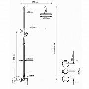 Душевой комплект WasserKraft A12202 Москва