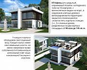 Таунхаус 90 м² на участке 1, 5 сот. в Ялте Ялта