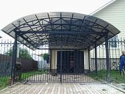 Изготовление металлических ограждений с доставкой и установкой Москва