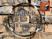 Продаем ПАНЧ-11 диаметр 1, 2 мм метрами (цена 1 м - 110 руб.) Самара