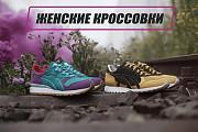 Новое поступление отличных кроссовок Казань