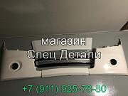 Бампер Киа Гранберд новый кузов, решетка накладка бампера, угол , боковина Санкт-Петербург
