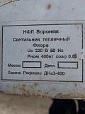 Светильники тепличные Обнинск