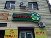 Изготовление наружной рекламы Ростов-на-Дону