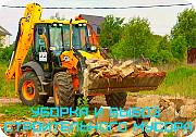 Вывоз мусора Воронеж, утилизация отходов Рамонь