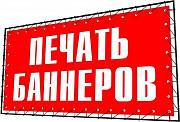 Наружная реклама и полиграфия Ростов-на-Дону