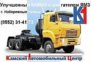 Замена двигателя Камаз на Ямз Ставрополь