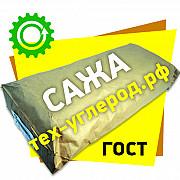 Заводской техуглерод ГОСТ со скидкой 20% Воронеж