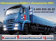 Камаз с двигателем Ямз 238 Тамбов