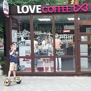Франшиза от федеральной сети кофеен LOVE COFFEE Москва