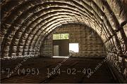 Продам бескаркасный арочный быстровозводимый разборный ангар Москва