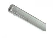 Светильник LSP под LED-лампу Т8 IP65 (корпус, без ламп) Москва