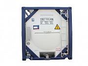 Танк-контейнер T11 новый 26 м3 с пароподогревом и термоизоляцией Москва
