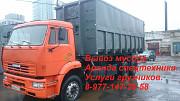 Вывоз мусора по Москве и Московской области Москва