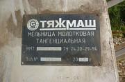 Продам Мельницу молотковую ММТ 2600-2550-59ОК 2008 г.в Великий Новгород