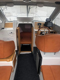 Катер Silver Eagle Star Cabin 690 Москва