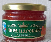 Икра царская лососевая, 230 грамм Москва