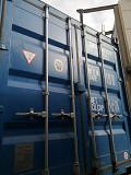 Продаются новые 20 футовые контейнеры Москва