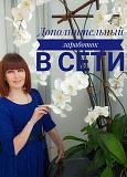 Требуется консультант в интернет магазин Ростов-на-Дону