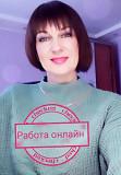 Требуется интернет консультант Владивосток