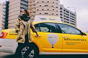 Подбор специалистов на вакансию Водитель крупного такси Томск