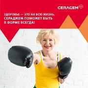 Терапевтический аппарат Master V3 Москва
