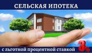 """Жилой комплекс """"SATUMAA"""" (фин. «Сказочная страна») в Карелии Петрозаводск"""