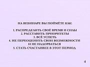 Срочно читать всем самоизолированным! Санкт-Петербург