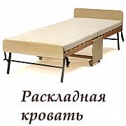 Матрасы ортопедические в наличии Москва