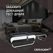 Домашний массажер Москва