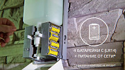 Бесконтактный автоматический дозатор для антисептика Москва