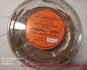 +1000 С. Высокотемпературная электропроводящая смазка НИИМС-5595 повышенной надежности н/ контактов Санкт-Петербург