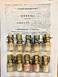 Клапан зарядный 800600-1 Москва