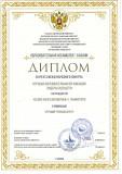 Нефтеавтоматика. Повышение квалификации. Обучение рабочих и специалистов Лениногорск