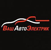 Автоэлектрик выезд. Выездной автоэлектрик Москва