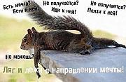 СЕКРЕТ УСПЕХА ЛЮДЕЙ, ПОДОБНЫХ ВАМ Екатеринбург