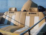 Российская пластиковая лодка спортивного класса Касатка-460 Приморско-Ахтарск